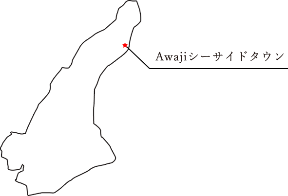 淡路市久留麻海がみえる分譲地 Awajiシーサイドタウン