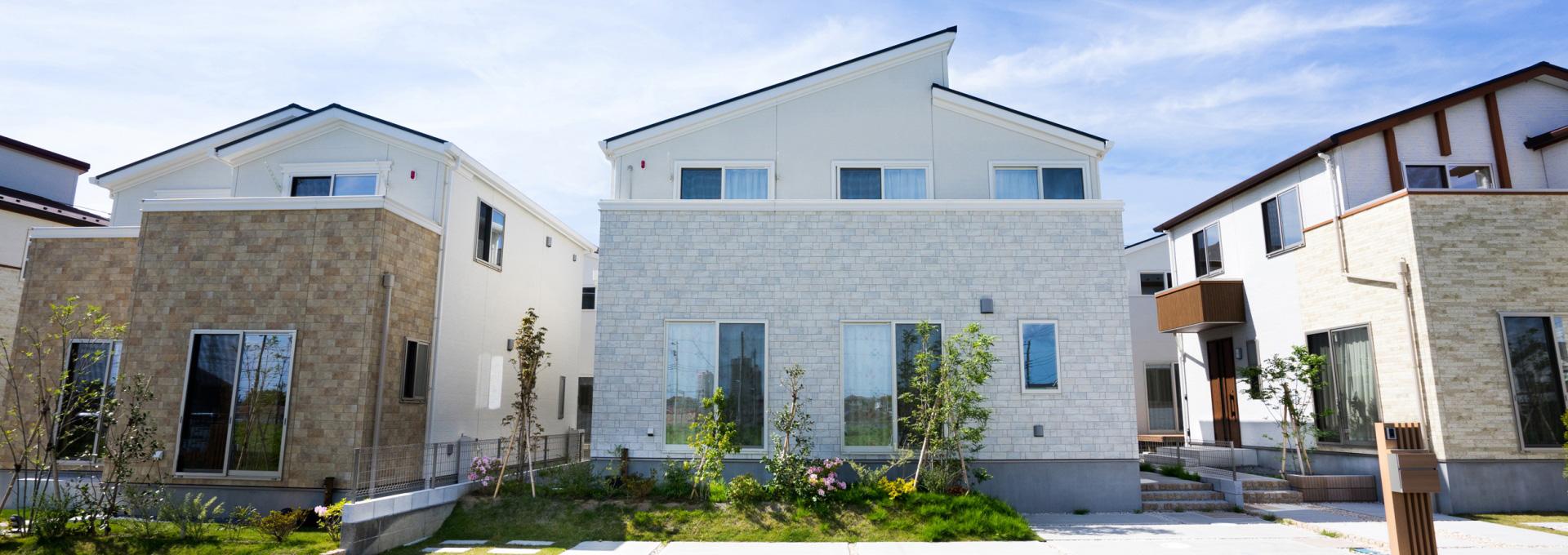 高性能な住宅